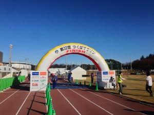 つくばマラソン2012