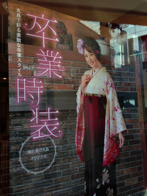 2/24(日)臨時休業のお知らせ