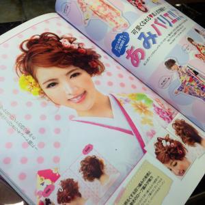 http://www.cherub-hair.com/news/images/IMG_4290-thumb-300xauto-191.jpg