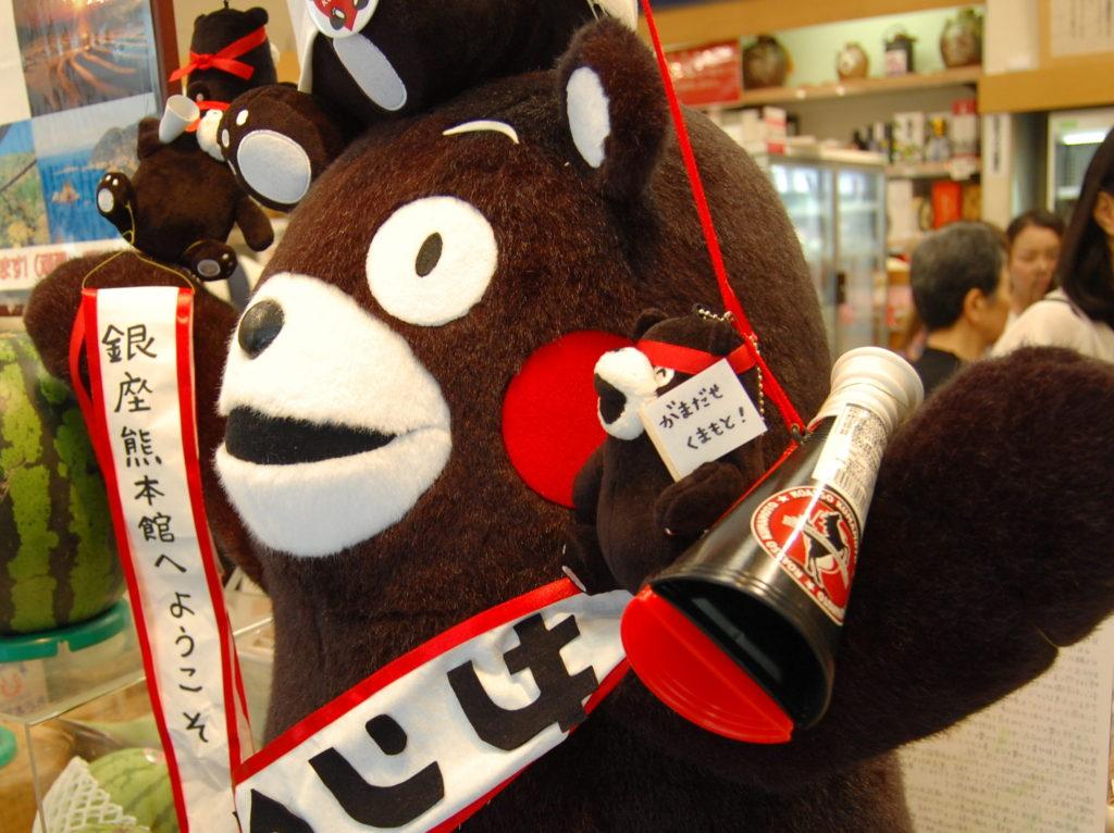 銀座熊本館でくまモンに会ってお買い物