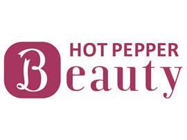HotPepperBeautyについてお知らせ